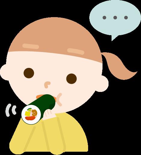 恵方巻きを食べる女の子のイラスト(無言)