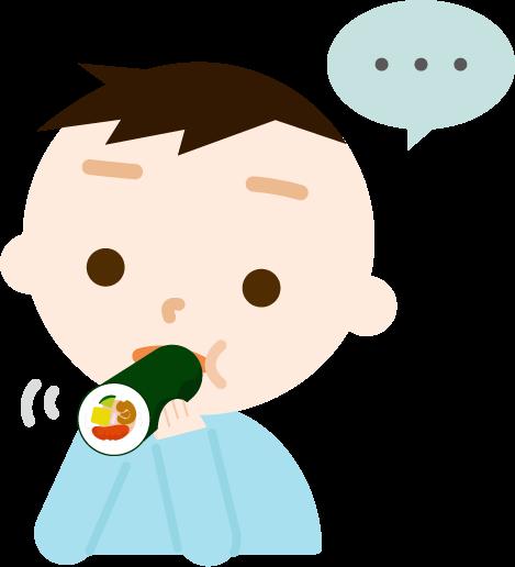 恵方巻きを食べる男の子のイラスト(無言)