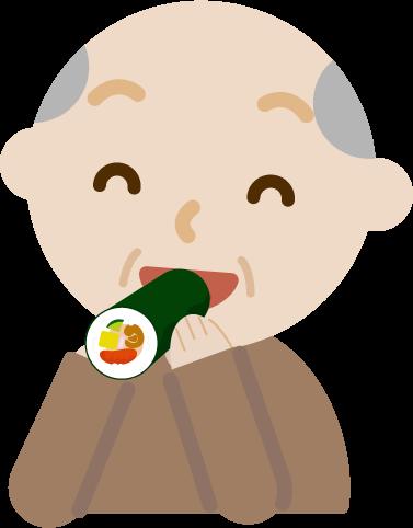 高齢者の男性が恵方巻きを食べるイラスト(笑顔)