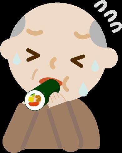高齢者の男性が恵方巻きを食べるイラスト(苦しい)