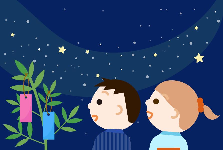 七夕の天の川を見ている子供のイラスト