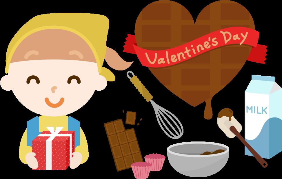 バレンタインのイラスト(女の子1)