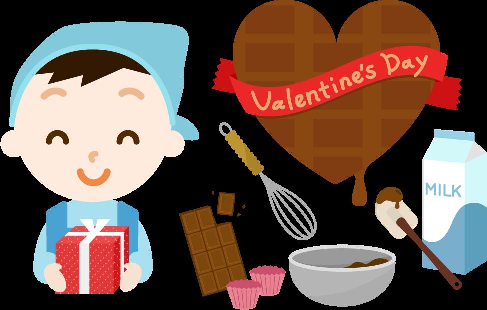 バレンタインのイラスト(男の子1)