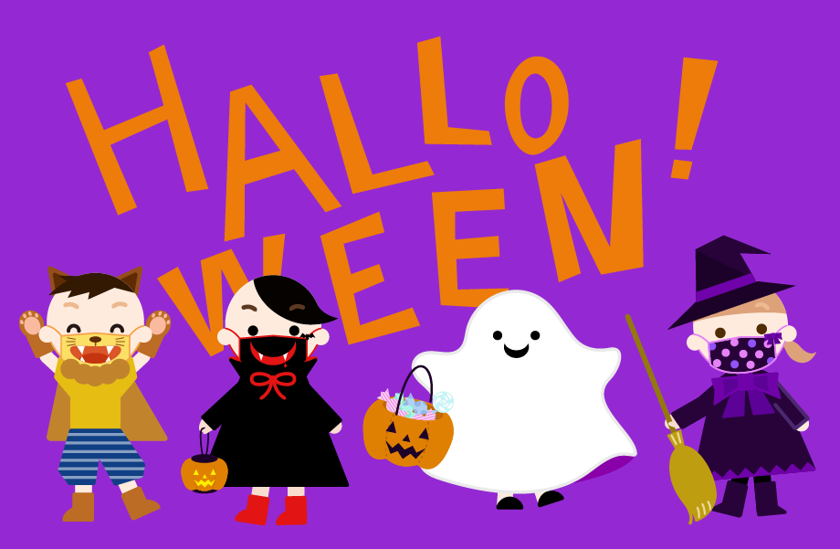 ハロウィンの子供達のイラスト(HALLOWEEN)1