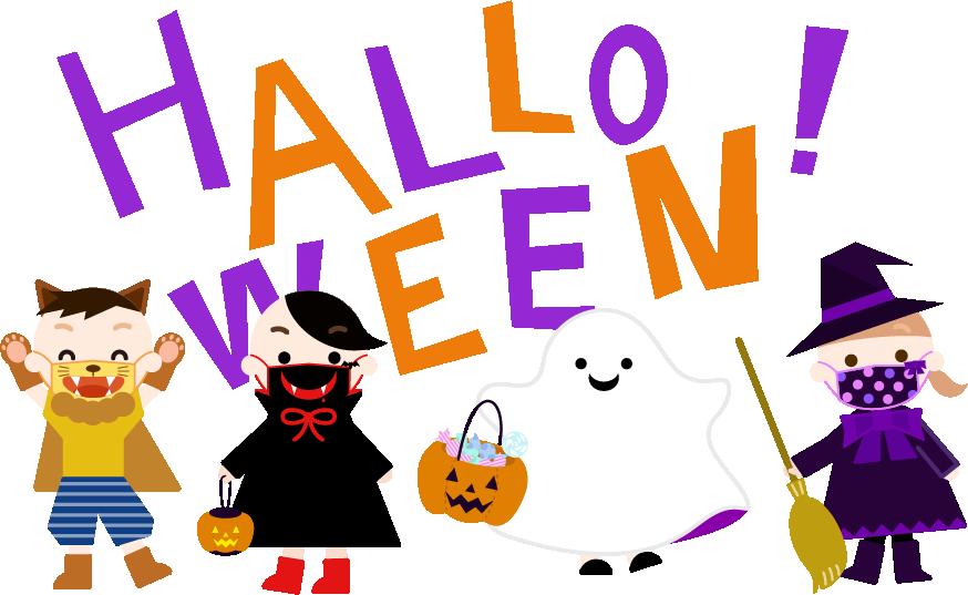 ハロウィンの子供達のイラスト(HALLOWEEN)2