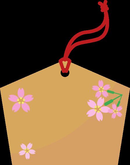 桜の絵馬のイラスト