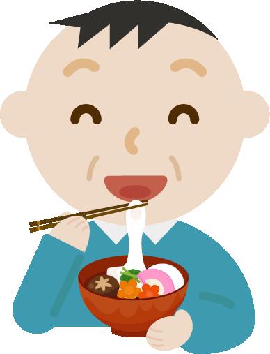 お雑煮を食べる中年の男性のイラスト