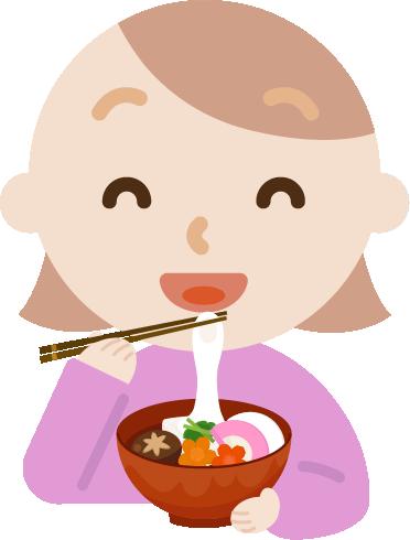 お雑煮を食べる若い女性のイラスト