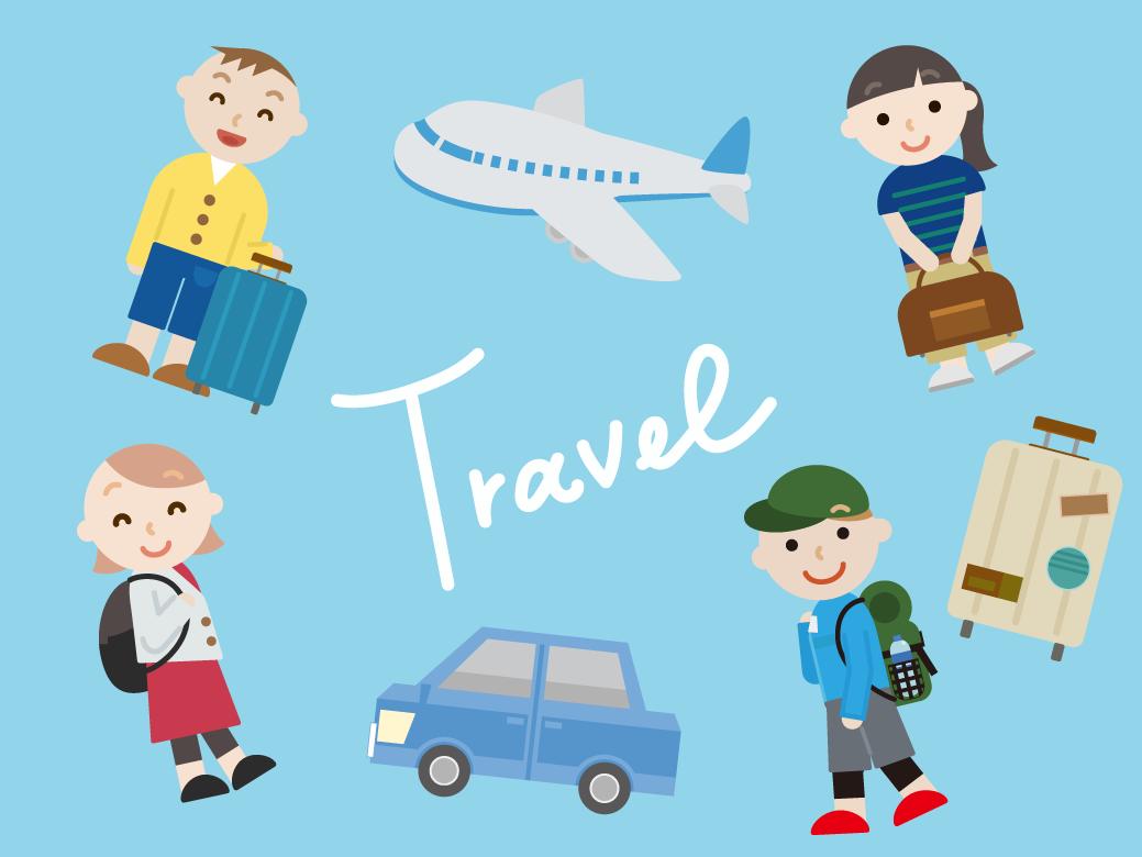 旅行のイラスト「Travel」