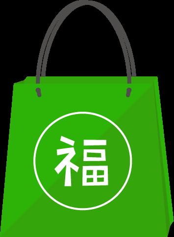 福袋のイラスト(緑)