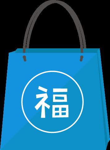 福袋のイラスト(青)