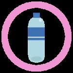 ペットボトルゴミのアイコンイラスト
