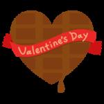 バレンタインのハートチョコレートのイラスト