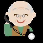 後期高齢者の男性が電話するイラスト3