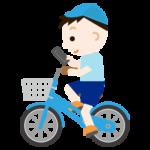 自転車でスマホのながら運転をする男の子のイラスト