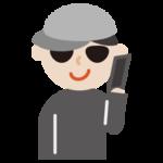 不審な電話をかける男性のイラスト